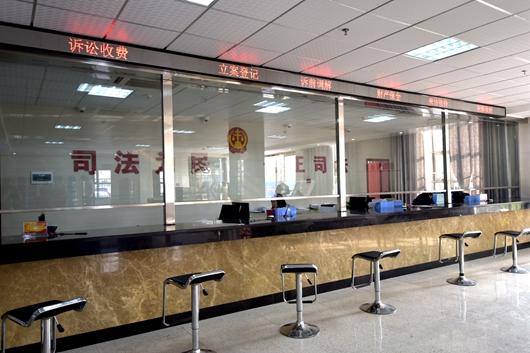 诉讼服务大厅图片